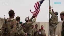 В Конгрессе США обсуждают будущее Афганистана