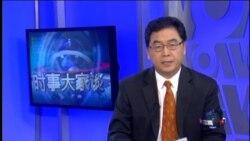 VOA卫视(2015年11月02日 第二小时节目)
