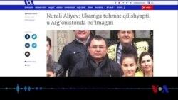 Zokir Aliyevning akasi: Ukam terrorist emas, hammasi tuhmat