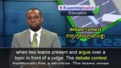 Honest Debate Is About Understanding