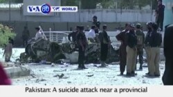 VOA60 World PM - Blasts Kill More Than Two Dozen, Injure Scores in NW Pakistan