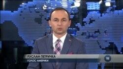 Час-Time: Американські експерти та законодавці коментують закон про реінтеграцію Донбасу: Київ – на правильному шляху
