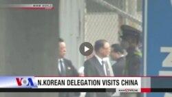 Phái đoàn ngoại giao Triều Tiên thăm Bắc Kinh