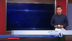 گزارش افشار سیگارچی از واکنشها به اعدام محمد ثلاث درویش زندانی