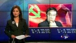 VOA连线(长平):任志强被处留党察看一年