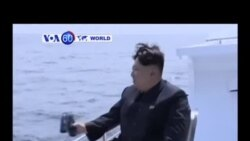 VOA國際60秒(粵語): 2015年6月4日