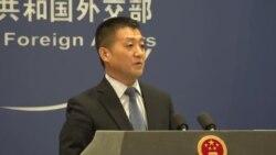 北京积极评价特习通话 拟重开实质性磋商