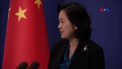Trung Quốc bác chỉ trích về hải đăng ở Biển Đông