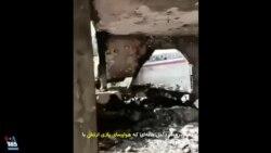 تصاویری از خانهای که هواپیمای ارتش ایران با آن برخورد کرد
