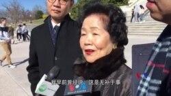 前香港政务司司长陈方安生访问华盛顿谈香港政府修订《逃犯条例》