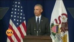 سابق صدر اوباما ایک بار پھر انتخابی مہم پر