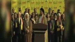 در آستانه انتخابات پارلمانی عراق