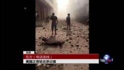 VOA连线:广西连环爆炸案最新进展