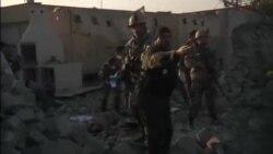 Afghanistan Violence VO