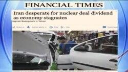 رکود اقتصادی و کاهش قدرت خرید مردم در ایران همچنان ادامه دارد