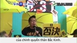 Cải cách bầu cử Hong Kong gây bất bình (VOA60)