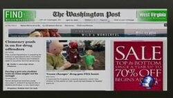 美国五大报头条新闻(2014年4月22日)