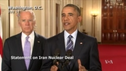 President Obama's Remarks on Iran Nuclear Deal