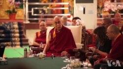 Dalai Lama Emory Tibet Symposium