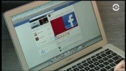 Facebook меняет политику для рекламодателей