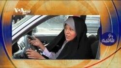 ۷ روز تا انتخابات ایران: بازار داغ کمپینهای تبلیغاتی