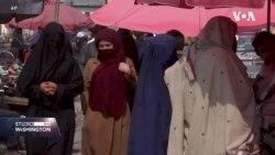 Ponovni povratak talibana brine afganistanske žene