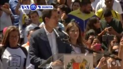 VOA60 DUNIYA: A Venezuela Shugaban Rikon Kwarya Juan Guaido Ya Ce Za A Shigo Da Kayan Agaji A Cikin Kasar