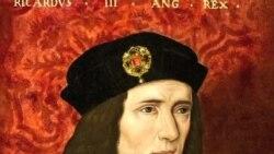 理查三世的屍骨終被發現