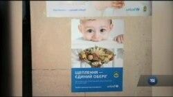Влада затягує закупівлю вакцини від поліомієліту - може бути новий спалах - представник ЮНІСЕФ. Відео