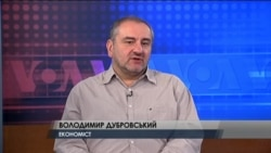 Експерт-реформатор про вплив результатів французьких виборів на економічну співпрацю України з ЄС. Відео