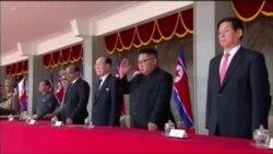 مراسم هفتادهمین سالروز استقلال کره شمالی