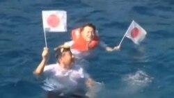 日本众院通过争议岛屿决议 北京反驳