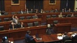 Irán en la mira del Congreso