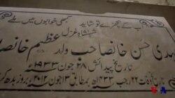 کیا واقعی مہدی حسن اب صرف خوابوں میں ملیں گے ؟