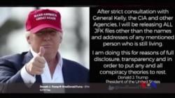 川普總統下令解密所有肯尼迪遇刺文件