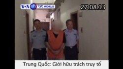 TQ truy tố người mua bán trái phép thông tin về các công dân TQ (VOA60)