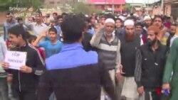 بھارتی زیر انتظام کمشیر میں احتجاجی تحریک