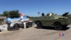 2014-07-02 美國之音視頻新聞: 烏克蘭政府軍發動新攻勢
