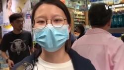 香港出現口罩脫銷 民主派議員呼籲政府免費提供 (粵語)