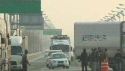 韓國做好準備隨時撤離開城工業園區工人