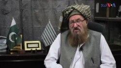 مولانا سمیع الحق کی وائس آف امریکہ سے گفتگو