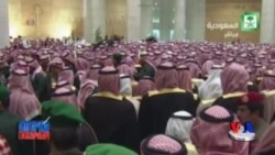 """AQSh-Saudiya Arabistoni """"hamkorlik mustahkam"""""""