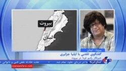 بیروت در پی آزادی سربازان لبنانی، جشن گرفت