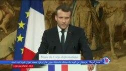 رئیس جمهوری فرانسه: پیگیر رعایت حقوق بشر و محافظت از حق مردم ایران برای تظاهرات هستیم