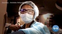 ประสบการณ์1 ปี รับมือโควิด-19 กับ 'อัญชลี ดุลยฐิติกุล'พยาบาลคนไทยในอเมริกา
