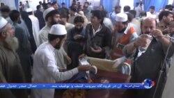 زمین لرزه شدیدی شمال افغانستان و پاکستان را لرزاند