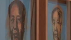 毛泽东头像画无缘到中国展出