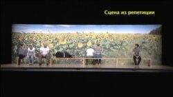 Чулпан Хаматова и Евгений Миронов показали Нью-Йорку русскую деревню