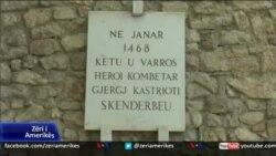 Lezha në Vitin e Skënderbeut