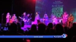 """چند کنسرت و موسیقی از جشنواره """"جنوب از جنوب غربی"""" در تگزاس"""